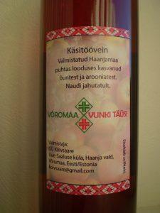 veinisilt